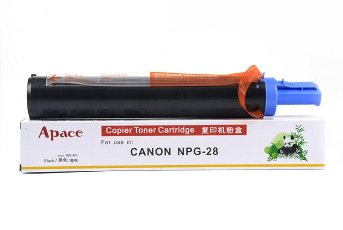佳能NPG-28复印机硒鼓
