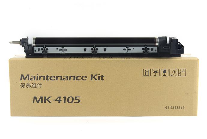 京瓷MK4105复印机硒鼓