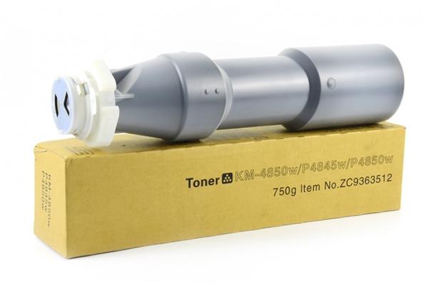 京瓷TK4850复印机硒鼓