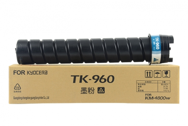 TK960复印机粉盒厂家