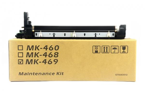 c京瓷MK460v硒鼓厂家