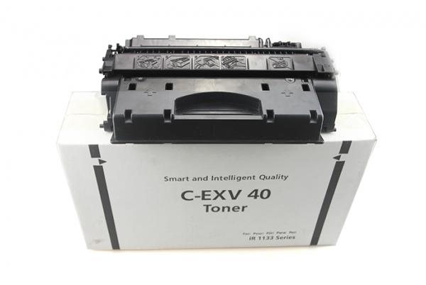 佳能C-EXV-40 复印机硒鼓加墨